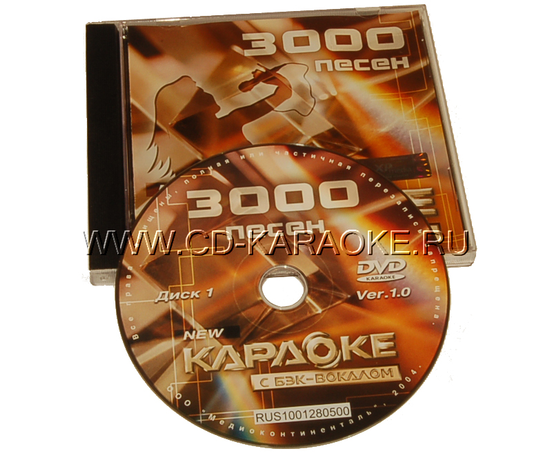 Как сделать диск для караоке на lg